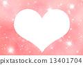 心臟 13401704