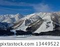 백마, 설산, 겨울 13449522