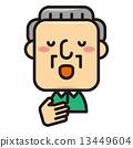 老人 外祖父 祖父 13449604