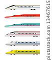 신칸센 6 컬렉션 13467615