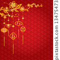Chinese New Year Background with golden decoration 13475473