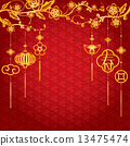 Chinese New Year Background with golden decoration 13475474