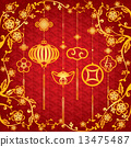 Chinese New Year Background with golden decoration 13475487