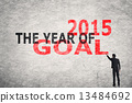 Happy Chinese New Year 13484692