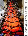 Vietnam Shopping Mall Christmas tree 13491041