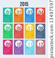 calendar,2015,background 13497597