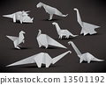 Origami dinosaurs 13501192