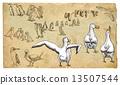 Animals, birds - An hand drawn vector pack 13507544