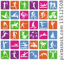 bmx, handball, triathlon 13512508
