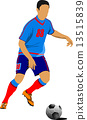 Football (soccer) players. Colored Vector illustration for desig 13515839