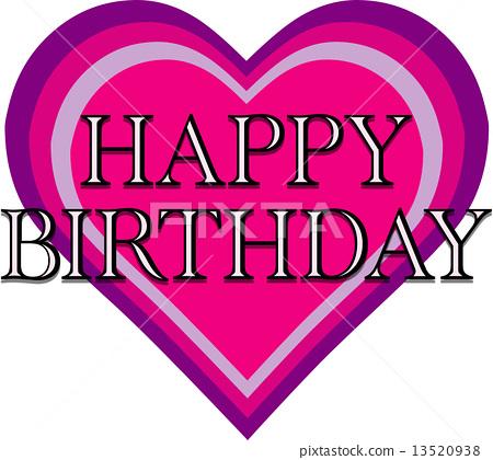 생일 축하 13520938