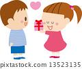 情人节 情人 男人和女人 13523135