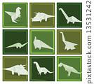 Origami dinosaurs (green) 13531242