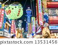 โอซาก้า·โลกใหม่ 13531456