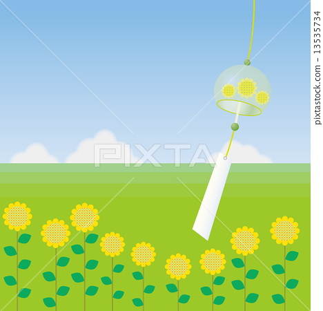 Sunflower wind chimes 13535734