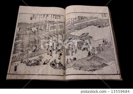 """일본 책 '오사카 신 마치 유곽 """" 13559684"""