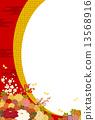 vector vectors floral 13568916