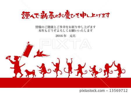 猴子 矢量 桃太郎 13569712