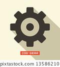 Cog - Gear Vector Symbol 13586210