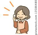 阿姨在电话里 13586480