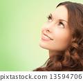 woman female asian 13594706