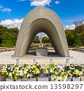 Hiroshima Peace Memorial Park. Japan 13598297