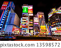 Kabuki-Cho district, Shinjuku,Tokyo, Japan. 13598572