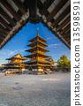 Horyu-ji Temple in Nara, Japan 13598591