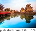 Matsumoto Castle, Japan. 13600774