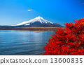 Mount Fuji, Japan. 13600835