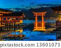 Miyajima Torii gate, Japan. 13601073