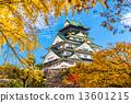 Osaka Castle in Osaka, Japan. 13601215