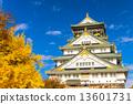 Osaka Castle in Osaka, Japan. 13601731