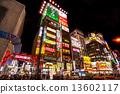 Kabuki-Cho district, Shinjuku,Tokyo, Japan. 13602117