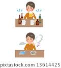담배 남성 술 중독 일러스트 13614425