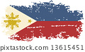 Philippines grunge flag. Vector illustration. 13615451