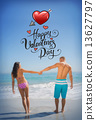 Valentines day vector 13627797