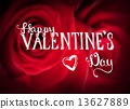 Valentines day vector 13627889