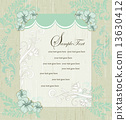 Vintage invitation card with ornate elegant retro abstract flora 13630412
