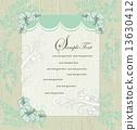 Vintage invitation card with ornate elegant retro abstract flora 13630412