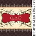 Vintage invitation card with ornate elegant floral design 13630414