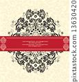 Vintage invitation card with ornate elegant abstract floral desi 13630420
