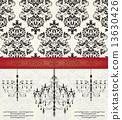 Vintage invitation card with ornate elegant abstract floral desi 13630426