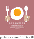 Breakfast Vector Illustration Concept. 13632938