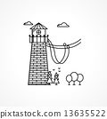Black vector icon for rope jumping tower 13635522