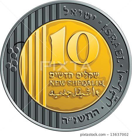 Vector Israeli money ten shekel coin 13637002