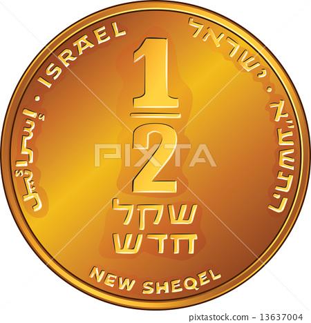 Vector Gold Israeli money half-shekel coin 13637004