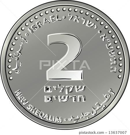 Vector Israeli silver money two shekel coin 13637007