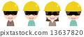 อุตสาหกรรมก่อสร้าง,คน,ผู้คน 13637820