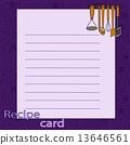 vector, recipe, blank 13646561